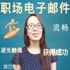 Instructor Yuan Yuan Liu