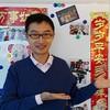 Instructor John Wang
