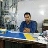 Instructor Naveen jha