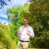 Instructor Tadd Rosenfeld