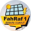 Instructor Electrical Engineering هندسة كهربائية Courses By Fahad Refai