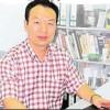 Instructor David Yao