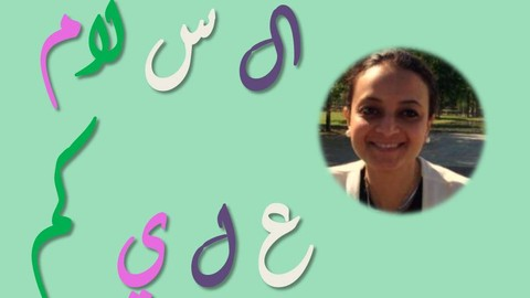 Arabic Language for Busy People: Beginners