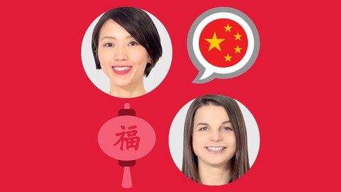 Learn Chinese for Beginners: The Ultimate 80-Lesson Course