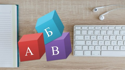 Bulgarian language for Beginners