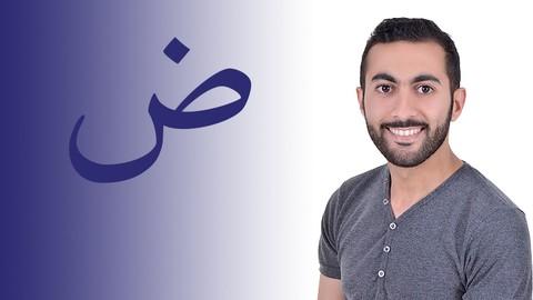 Modern Standard Arabic Series  : 1- Laying The Foundation