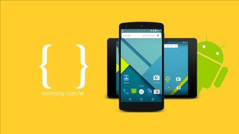 2小時成為Android開發者(廣東話授課)