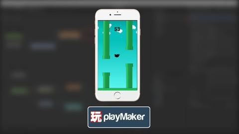 Unity sem SCRIPTS - Clone Flappy Bird com PlayMaker