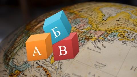 Bulgarian language for Beginners - Part 3