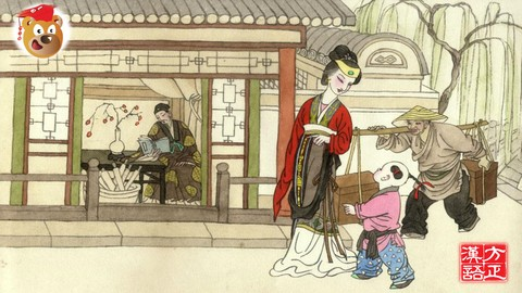 Learn Chinese Stories from Mencius for HSK 4-6 Vol 1