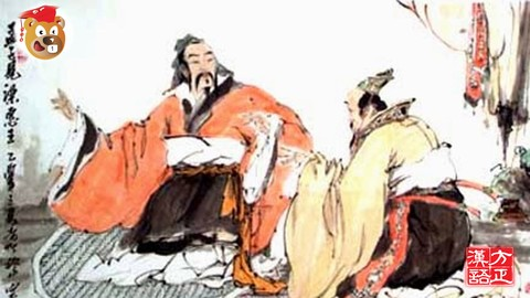 Learn Chinese Stories from Mencius for HSK 4-6 Vol 2