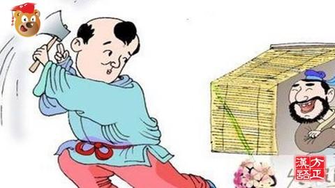 Chinese Idiom Stories V4-HSK 4-HSK 6 Intermediate Reading