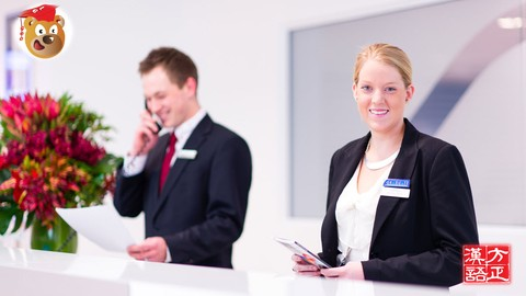 Spoken Chinese Corporate Training Course for Hotel Industry