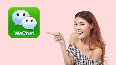 Wechatマーケティング中級クラス「日本語字幕」