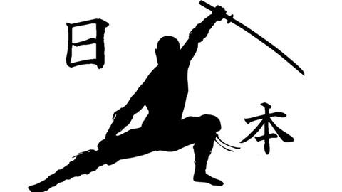Aprende Kanji: Japones Rápido y Práctico