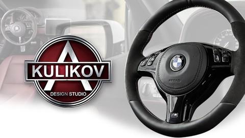 steering wheel for upholstery, part one