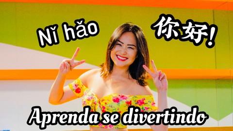 Novo! Chinês mandarim básico completo - HSK1 - 150 palavras