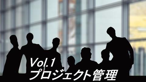 【プロジェクト管理シリーズ、炎上からの脱出】(Vol.1:メンバーを選ぶ)履歴書と面接だけでいい人材を見極める方法