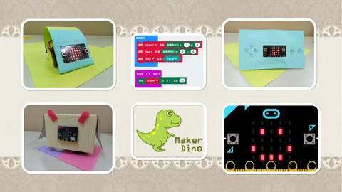 Micro:bit 創意主題程式設計
