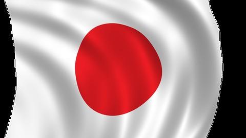 Habla Japonés de Turismo: El Método Fácil