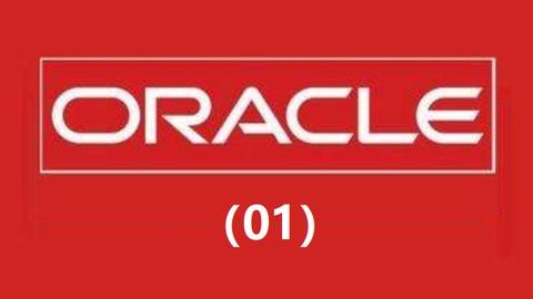 赵强老师:Oracle数据库从零开始 01