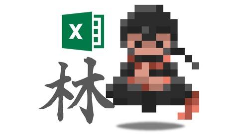 Excel上級者へのピボットテーブル ~180分で集計分析、グラフ、ダッシュボードまで手を動かして学ぶ忍者マスター「林」