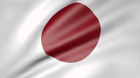 Japonés SPEED: Curso Corto de Japonés