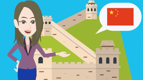 Chinese Intermediate 1 - Everything in HSK 3 (Course B)