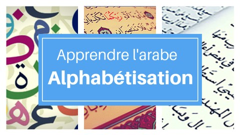 Apprendre l'arabe : Alphabétisation