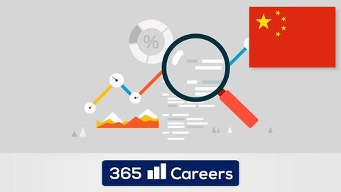 数据科学和商业分析中的统计学