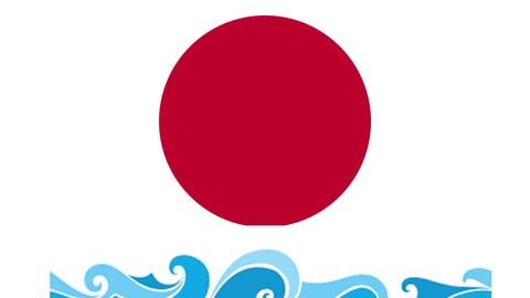 Japonés TSUNAMI: Videocurso para Principiantes