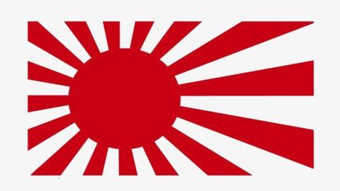 JAPONÉS Para Novatos: El Método Fácil