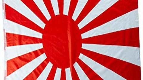 Aprende Tu Japonés En Línea: Estudia Japonés desde Casa