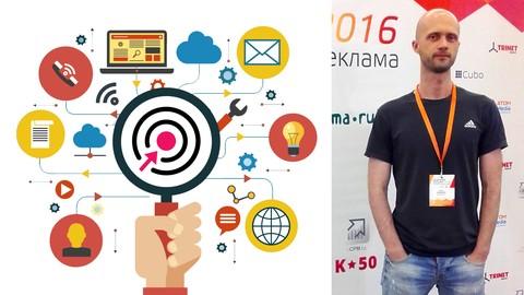 Мегакурс: Яндекс Директ, Google Реклама, Facebook, ВКонтакте