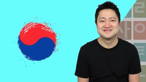 Korean for Absolute Beginners 1
