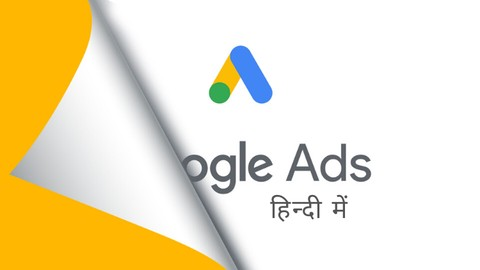 Best AdWords / Google Ads Certification Tutorial in Hindi