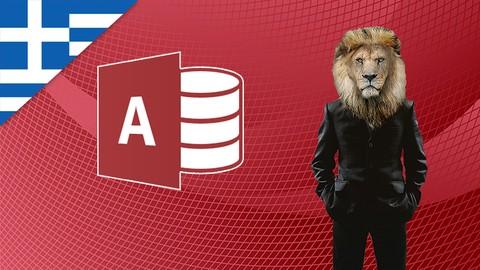Βάσεις Δεδομένων με την Microsoft Access