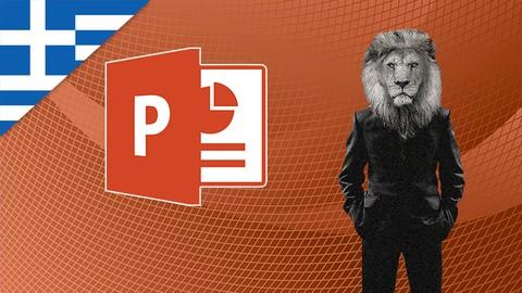 Παρουσιάσεις με το Microsoft PowerPoint 2003