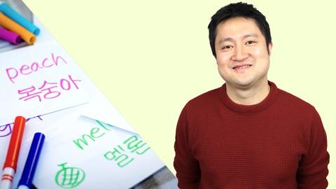 Korean Vocabulary Builder for Beginners