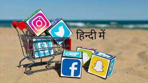 Social Media Marketing Course in Hindi | Strategy Tools Tips