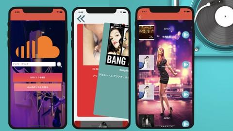 【最新版】Tinder風Musicリストアプリを作成しよう!