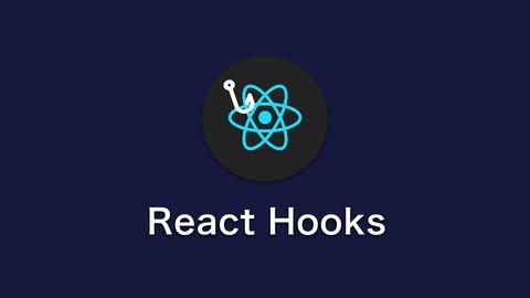 最短・最速で学ぶ React Hooks 完全ガイド! 現場で使えるReact開発+ステート管理をマスターしよう!
