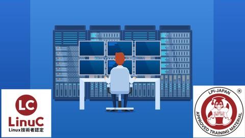 Linuxサーバー構築入門(LinuCレベル1, LPI-Japan認定教材)