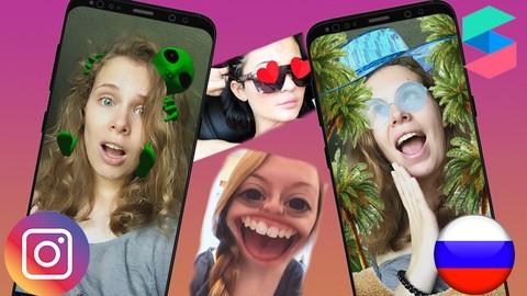 Spark AR курс для начинающих. Создаем маски для Instagram