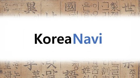 [Koreanavi] To Read Hangul in 30min
