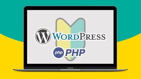 はじめてのPHP・WordPressブログのWEBインストールからドメイン登録・ブログ公開まで完全解説