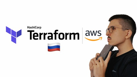 Terraform для начинающих за 50 минут   на примере AWS