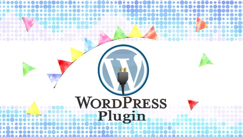 WordPress Plugin Development 2021 and Proversion for selling