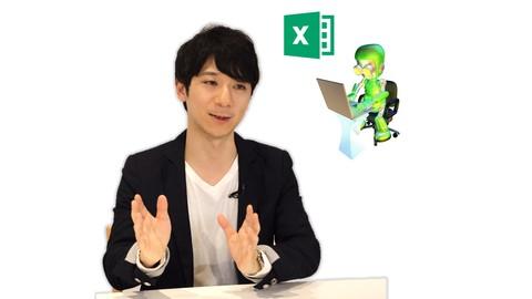 Excel VBA本の著者直伝!忙しい人のための2時間でマクロ入門 退屈なExcel仕事はマクロにやらせよう