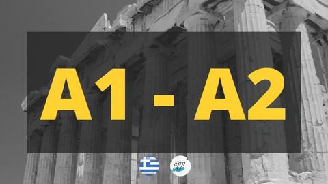 Basic Greek Language Course   Learn Greek with Helinika